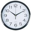 Italplast 30cm Wall Clock Black Frame White Face EA